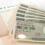 日本各地と比べてみました! 大阪のキャバクラの給料